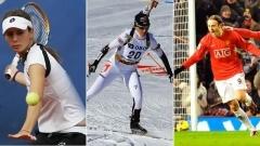 Болгария на Зимней олимпиаде в Ванкувере