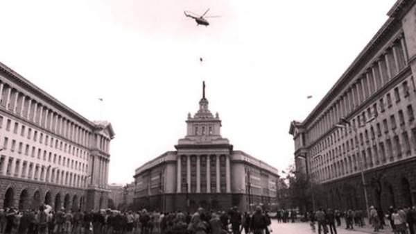 20 лет со времени начала демократических перемен в Болгарии
