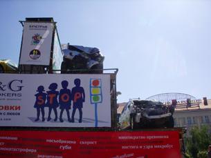 """""""Стена протеста"""" против войны на дорогах"""