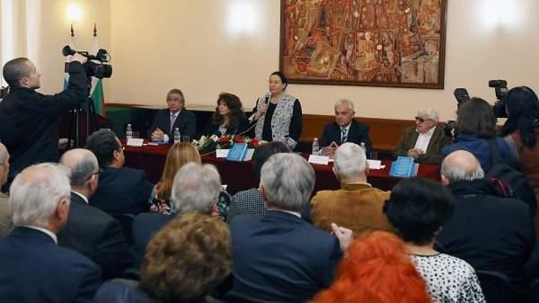 В Софии состоялась презентация нового издания книги «Дневник Царя-Освободителя по Освобождению Болгарии»