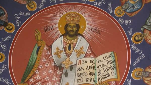 В родных краях святого Ивана Рильского