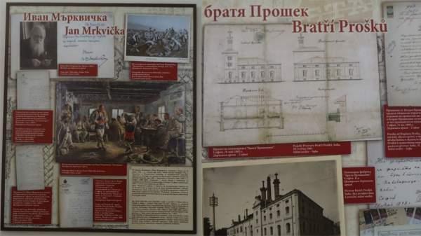 «Болгарские чехи» принесли европейский дух и стиль в Болгарию после ее освобождения