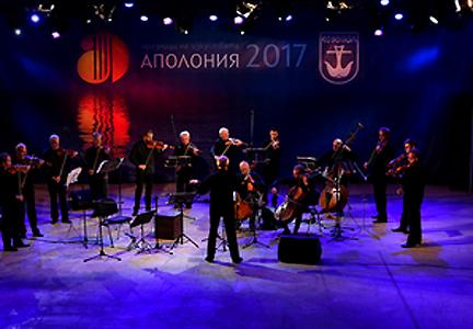 В Созополе в 33-ий очередной раз прошли Праздники искусств «Аполлония»
