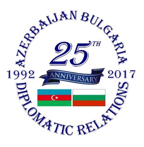 Музеи Азербайджана представили в Доме Европы в Софии как туристическое направление