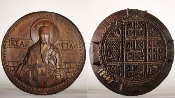 Печати для просфор – ключевой элемент церковной жизни и часть богатого культурного наследия болгар
