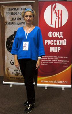 IX Международный семинар по переводу собрал в г. Пловдив студентов-русистов из 7 государств