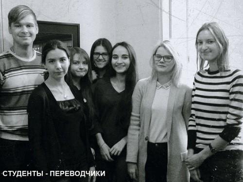 Болгарский культурный институт в Москве представляет онлайн болгарскую литературу российской публике