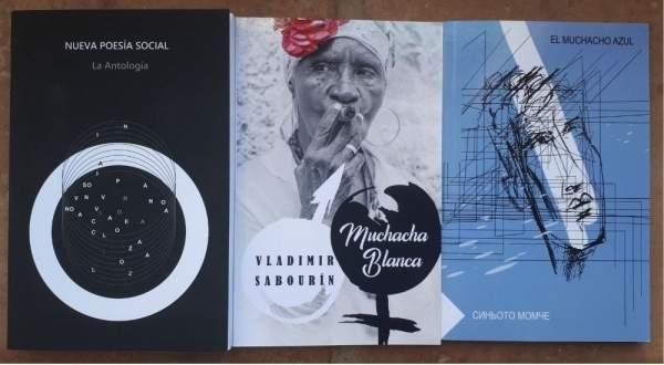 26 современных болгарских поэтов уже в переводе и на испанский язык