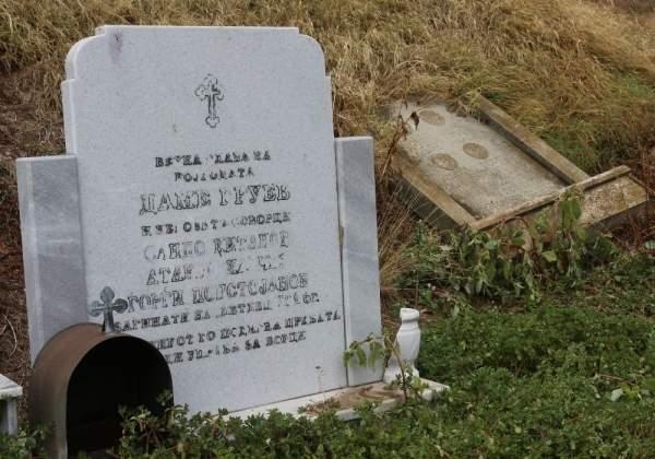 150 лет со дня рождения революционера Даме Груева