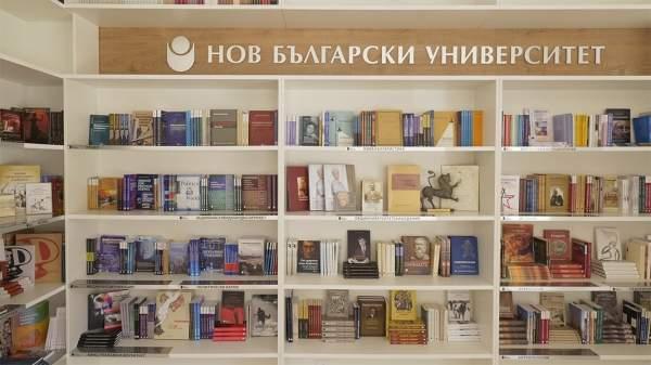 В Софии отрывается новое культурное пространство для творчества студентов